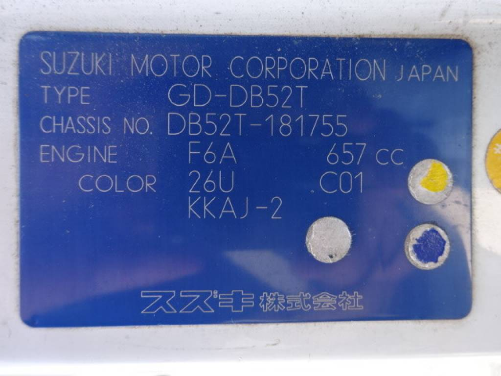 Used 1999 MT Suzuki Carry Truck DB52T Image[30]