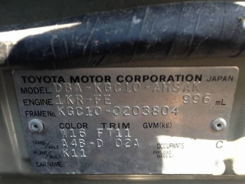 Used 2008 AT Toyota Passo KGC10 Image[34]