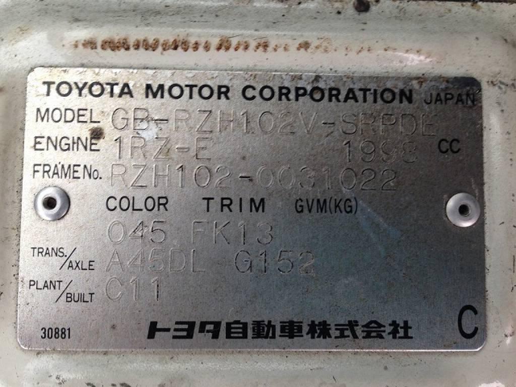 Used 1996 AT Toyota Hiace Van RZH102V Image[31]