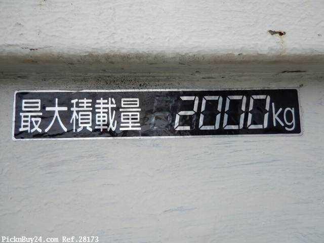 Used 2001 MT Mitsubishi Canter KK-FE51CBD Image[19]