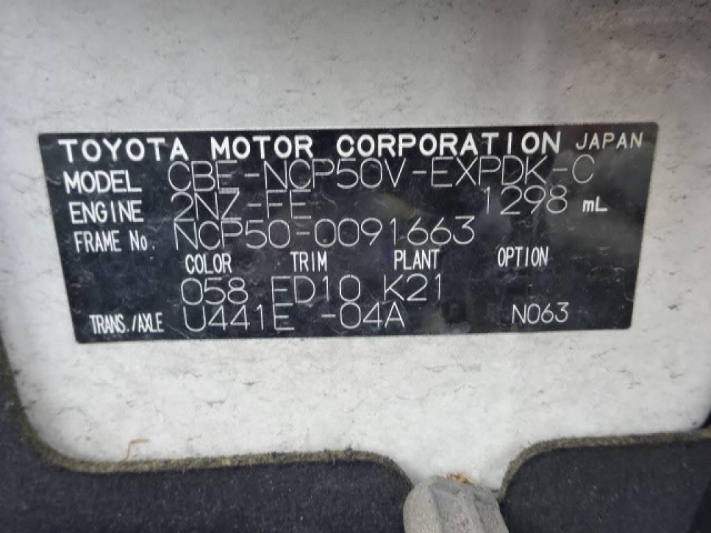 Used 2008 AT Toyota Probox Van NCP50V Image[31]
