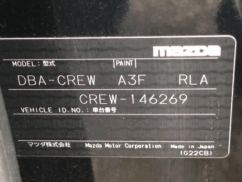 Used 2006 AT Mazda Premacy CREW Image[34]