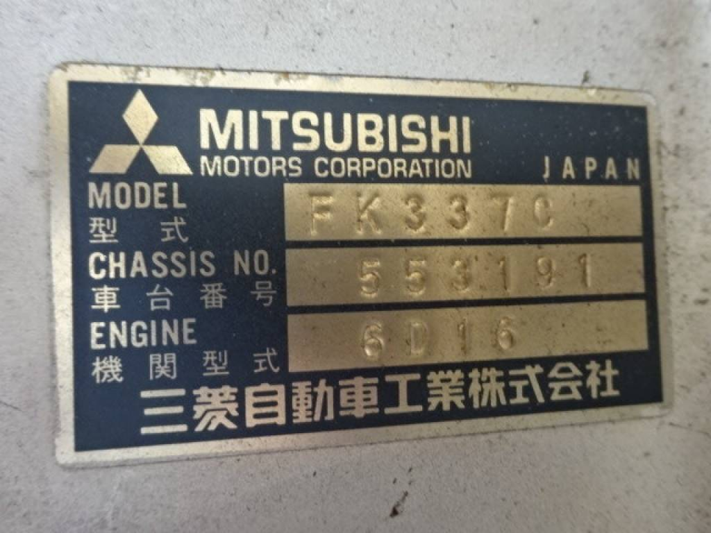 Used 1994 MT Mitsubishi Fuso Fighter Mignon FK337CD Image[30]