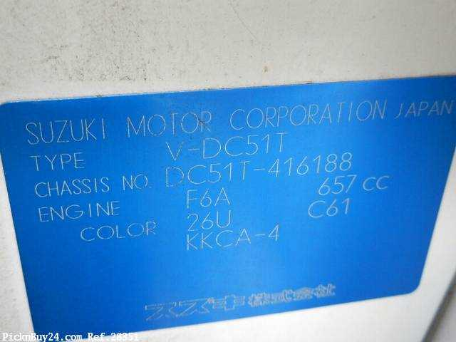 Used 1995 AT Suzuki Carry Truck V-DC51T Image[23]