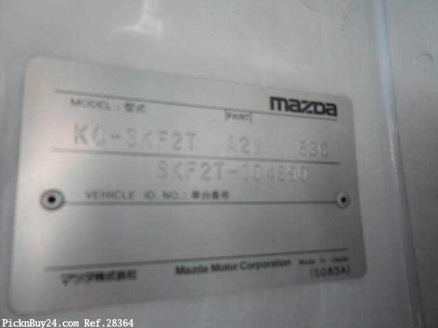 Used 2006 MT Mazda Bongo Truck KQ-SKF2T Image[23]