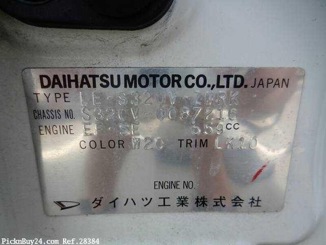 Used 2007 MT Daihatsu Hijet Cargo LE-S320V Image[23]