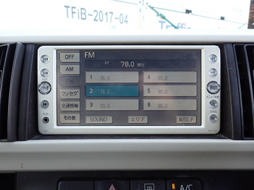 Used 2010 AT Toyota Passo KGC30 Image[30]