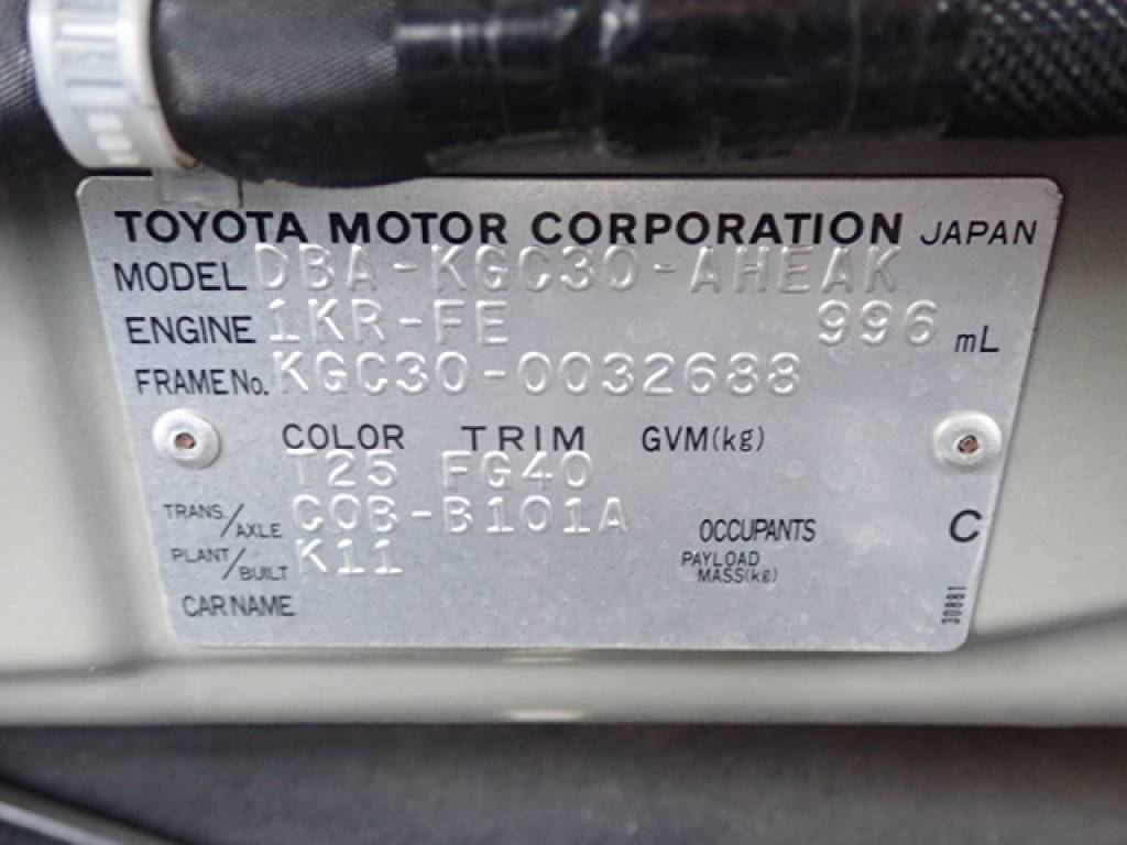 Used 2010 AT Toyota Passo KGC30 Image[37]