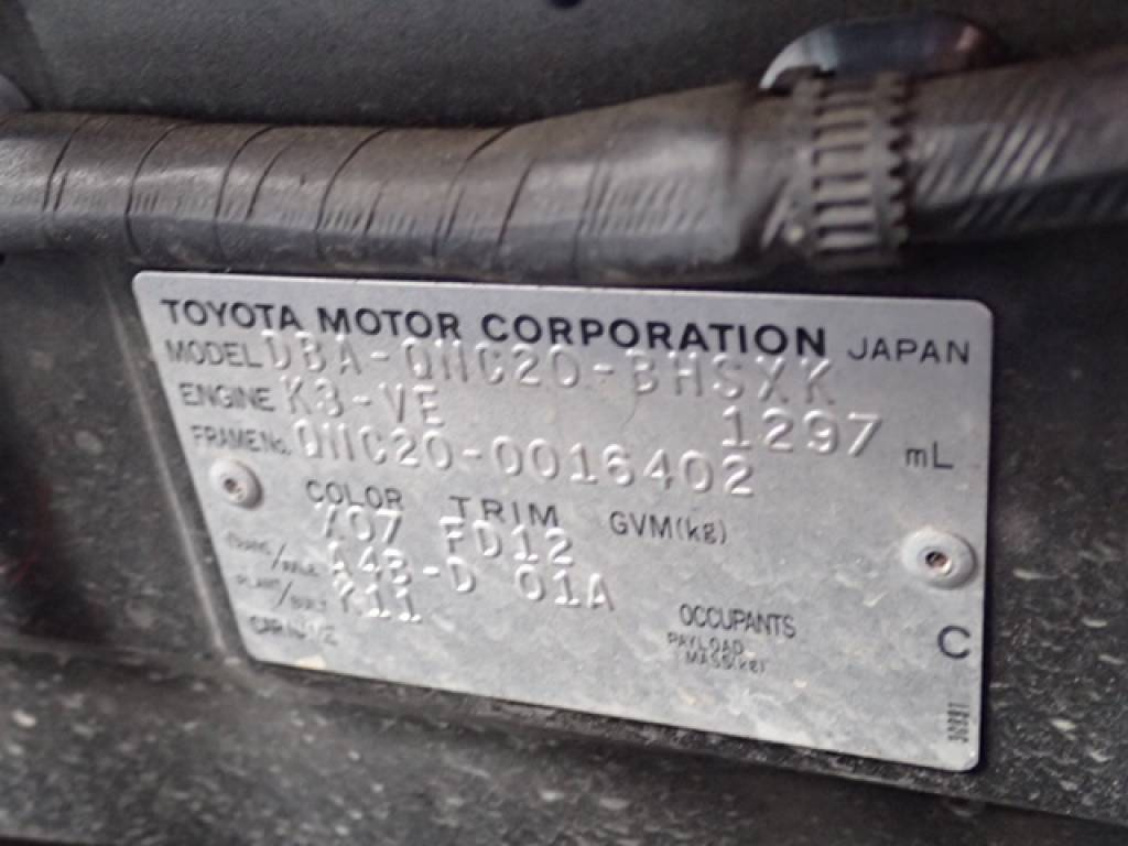 Used 2006 AT Toyota bB QNC20 Image[36]