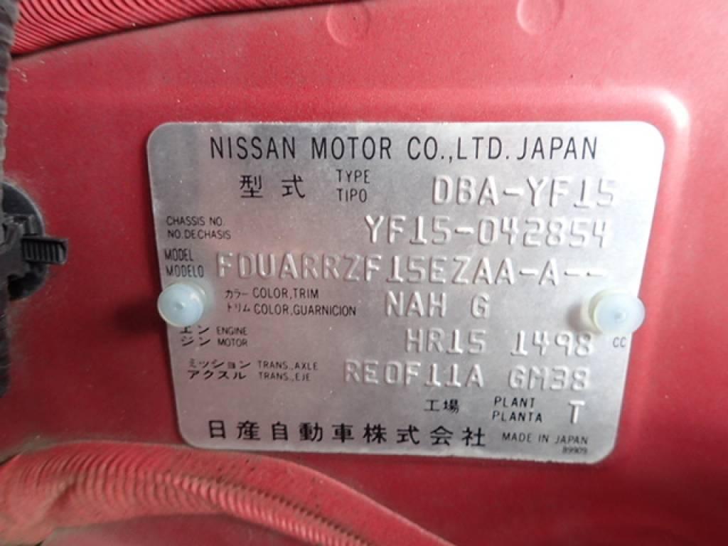 Used 2011 AT Nissan JUKE YF15 Image[32]
