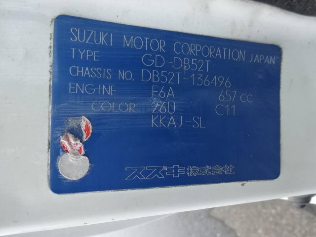 Used 1999 MT Suzuki Carry Truck DB52T Image[29]
