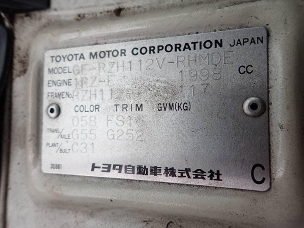 Used 2001 MT Toyota Hiace Van RZH112V Image[34]