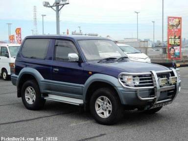 Toyota Land Cruiser Prado 1998 from Japan