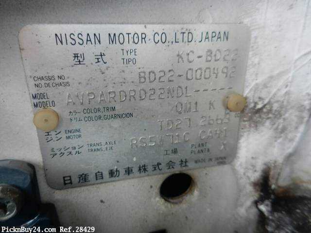 Used 1997 MT Nissan Datsun Pickup KC-BD22 Image[22]