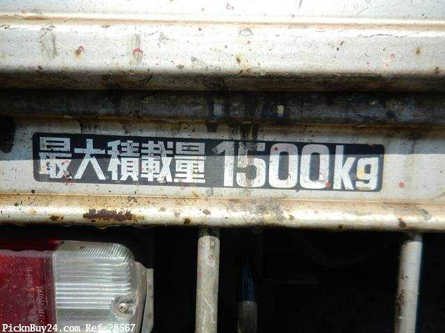 Used 2004 MT Toyota Dyna Truck TC-TRY220 Image[20]