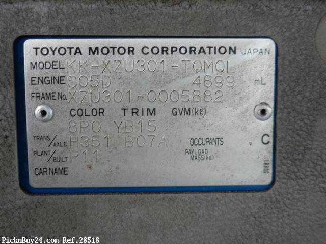 Used 2003 MT Toyota Dyna Truck KK-XZU301 Image[22]