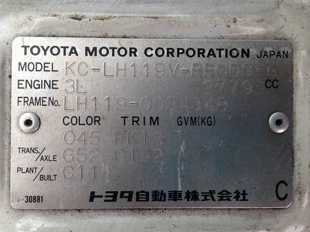 Used 1997 MT Toyota Hiace Van LH119V Image[30]