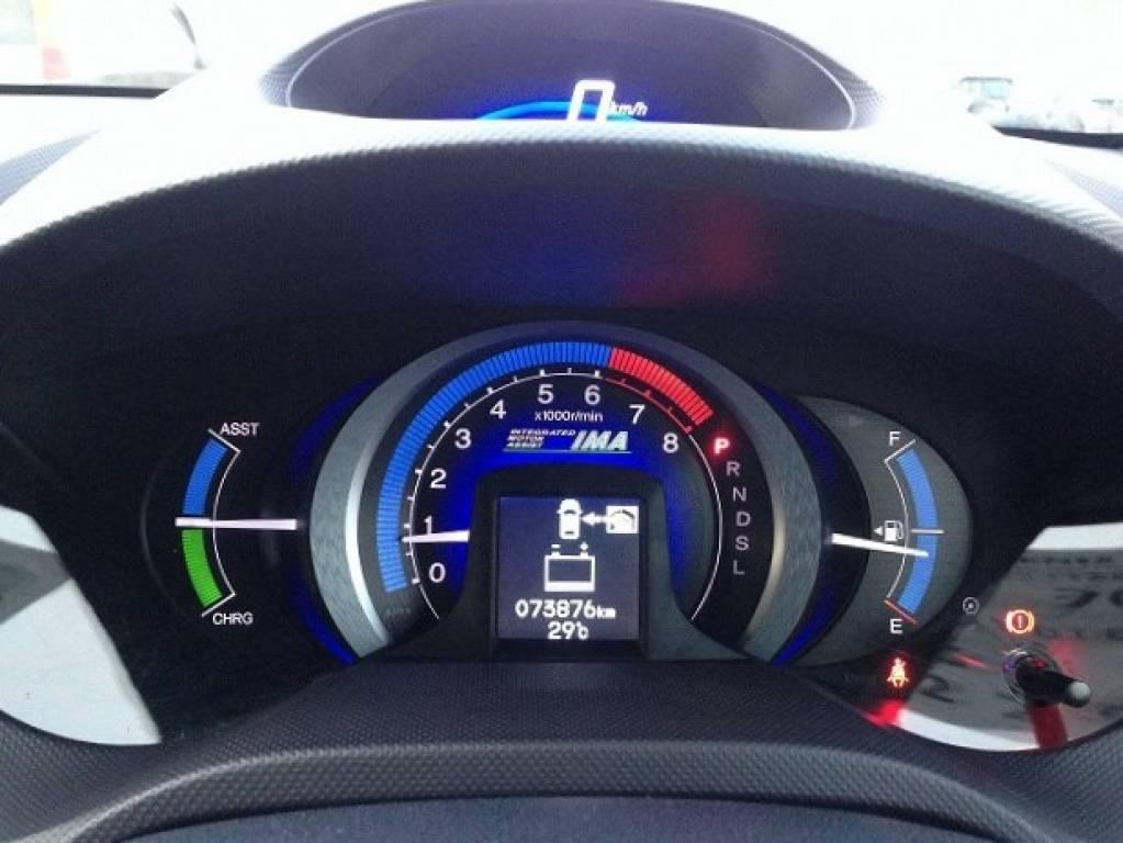 Used 2010 AT Honda Insight ZE2 Image[13]
