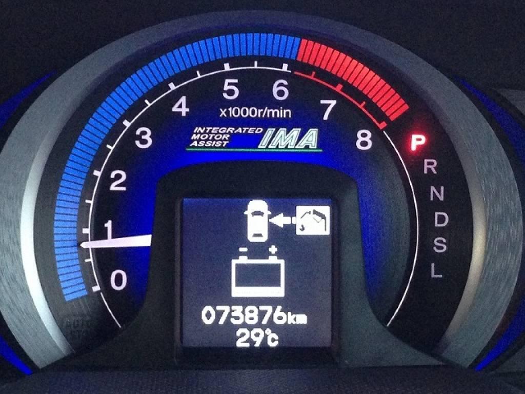 Used 2010 AT Honda Insight ZE2 Image[14]
