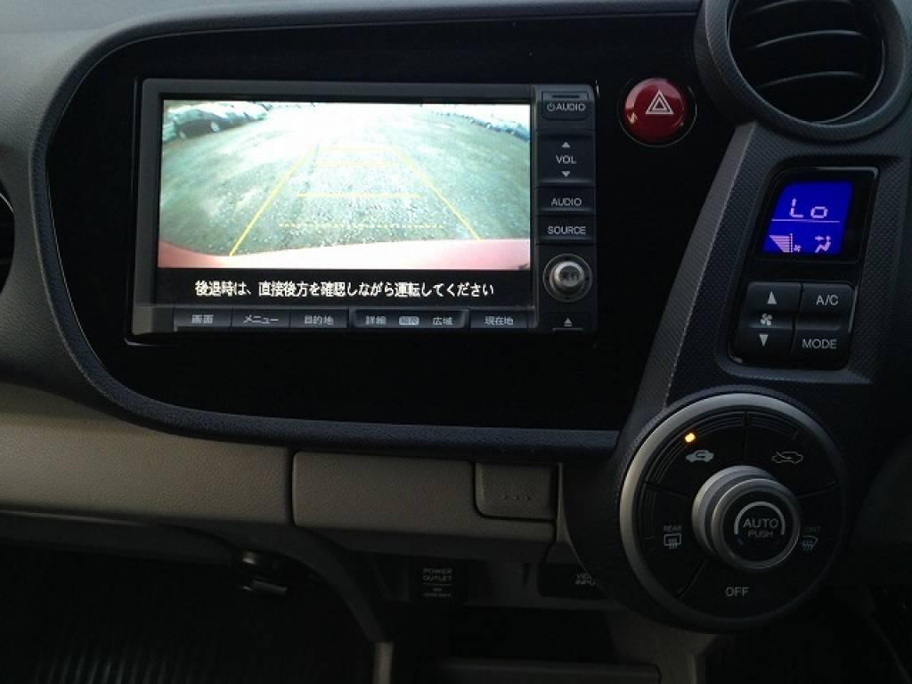 Used 2010 AT Honda Insight ZE2 Image[15]