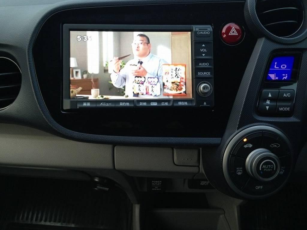Used 2010 AT Honda Insight ZE2 Image[16]
