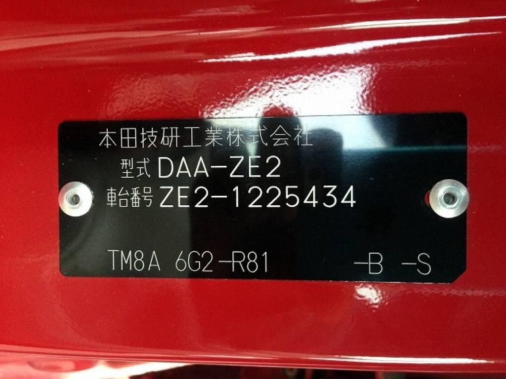 Used 2010 AT Honda Insight ZE2 Image[34]