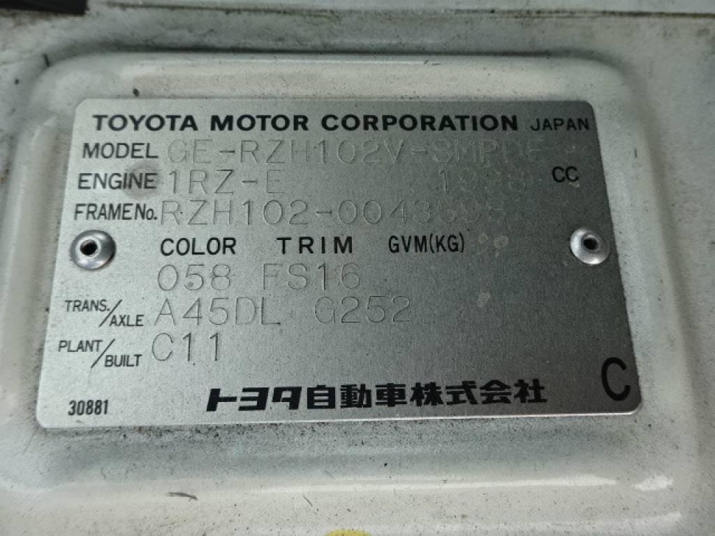 Used 2000 AT Toyota Hiace Van RZH102V Image[33]