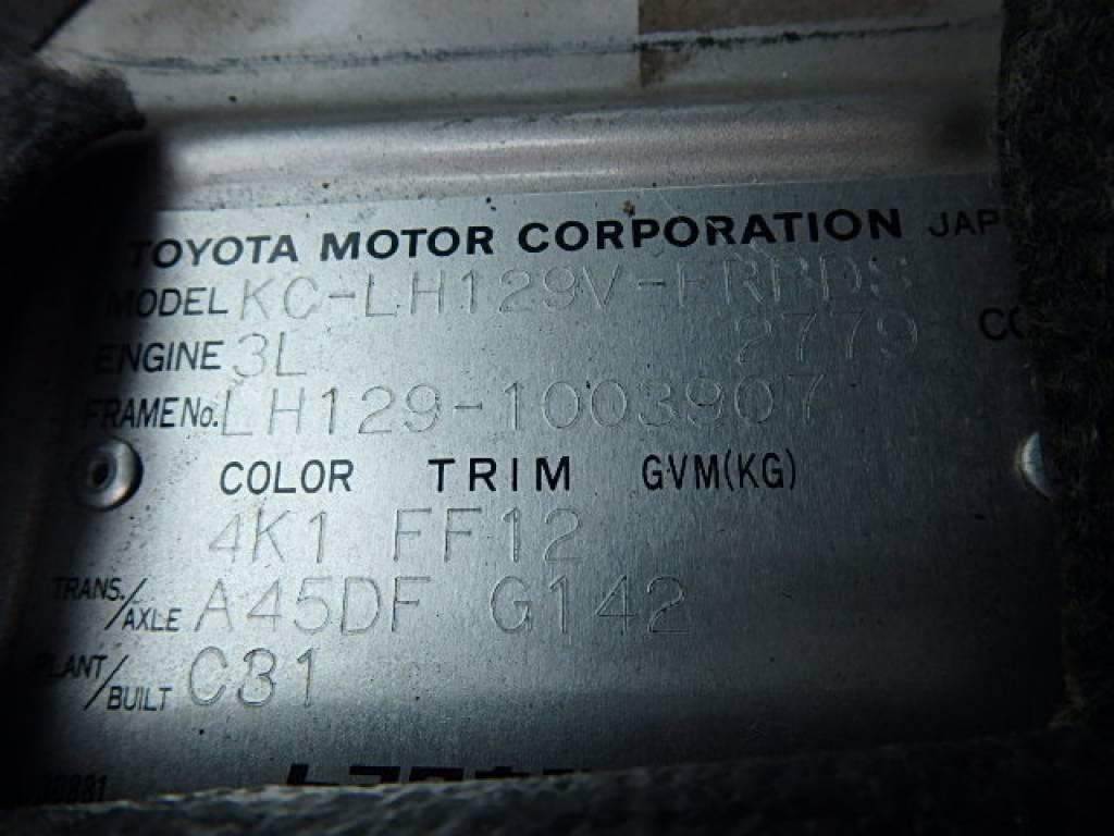 Used 1996 AT Toyota Hiace Van LH129V Image[13]