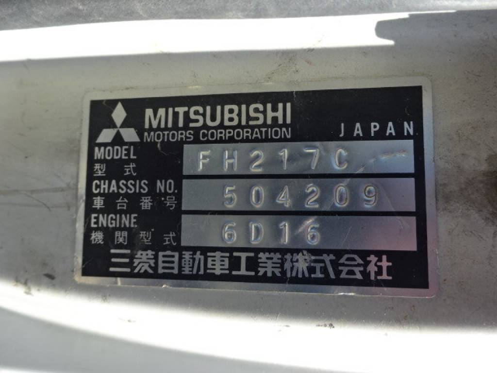 Used 1997 MT Mitsubishi Fuso Fighter FH217CD Image[35]