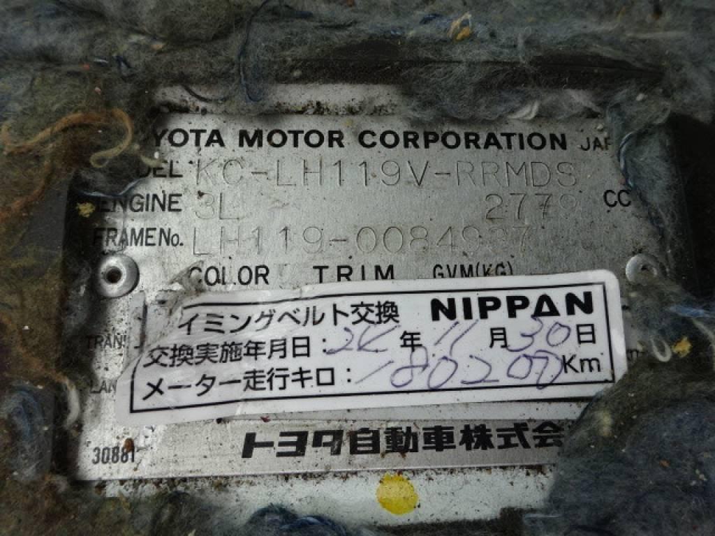 Used 1996 MT Toyota Hiace Van LH119V Image[29]
