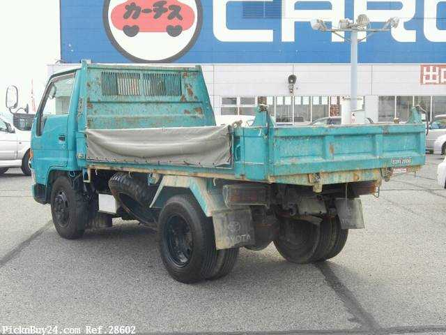 Used 1999 AT Toyota Dyna Truck KC-BU112D Image[1]