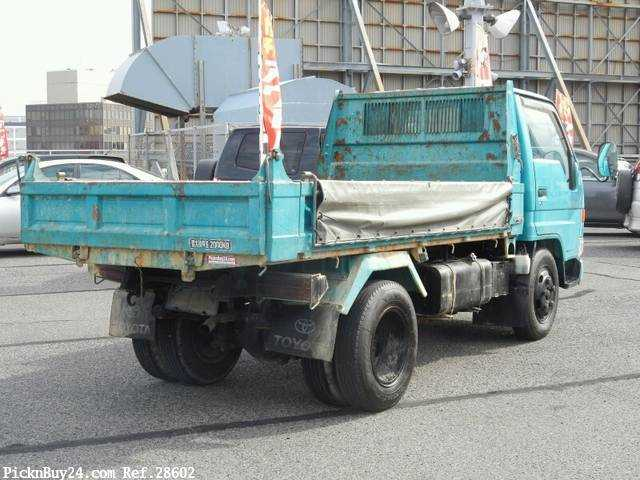 Used 1999 AT Toyota Dyna Truck KC-BU112D Image[3]