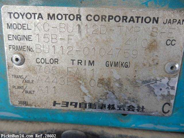 Used 1999 AT Toyota Dyna Truck KC-BU112D Image[23]
