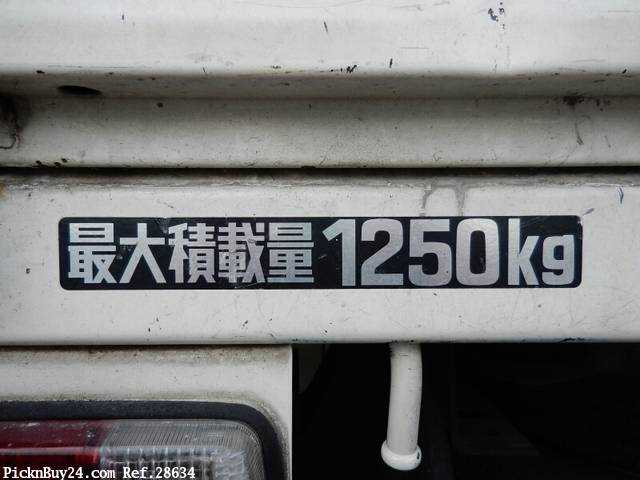 Used 2006 MT Toyota Dyna Truck TC-TRY220 Image[20]