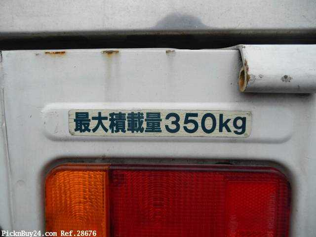 Used 2005 AT Suzuki Carry Truck LE-DA63T Image[20]