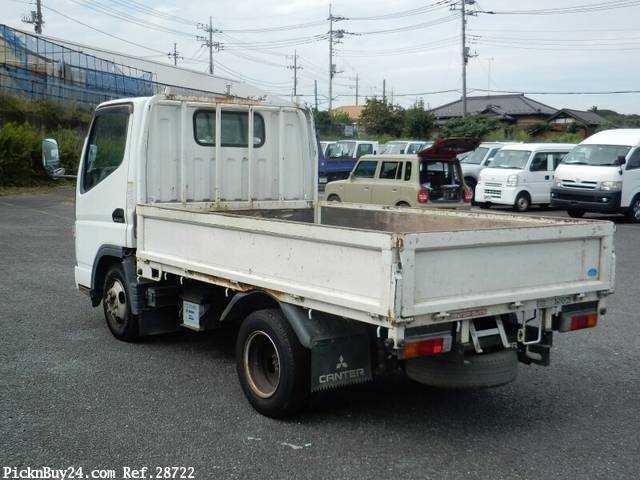Used 2006 MT Mitsubishi Canter Guts CBF-FB700A Image[1]