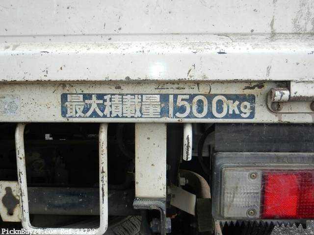 Used 2006 MT Mitsubishi Canter Guts CBF-FB700A Image[20]