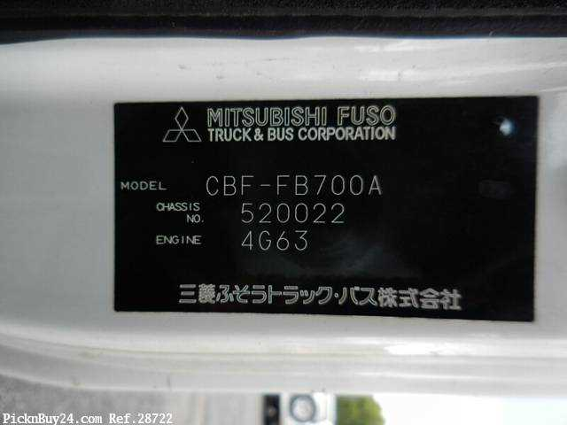 Used 2006 MT Mitsubishi Canter Guts CBF-FB700A Image[23]