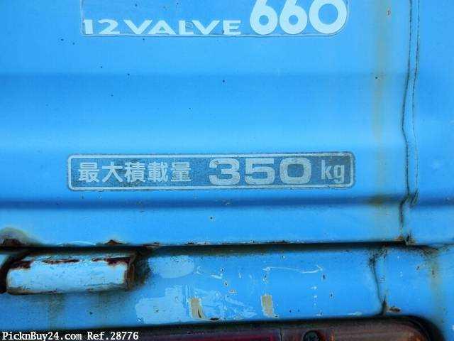 Used 1997 MT Honda Acty Truck V-HA4 Image[20]