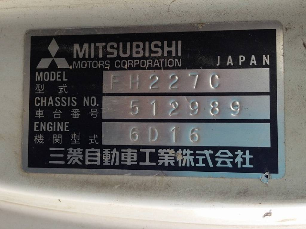 Used 1999 MT Mitsubishi Fuso Fighter FH227CD Image[42]