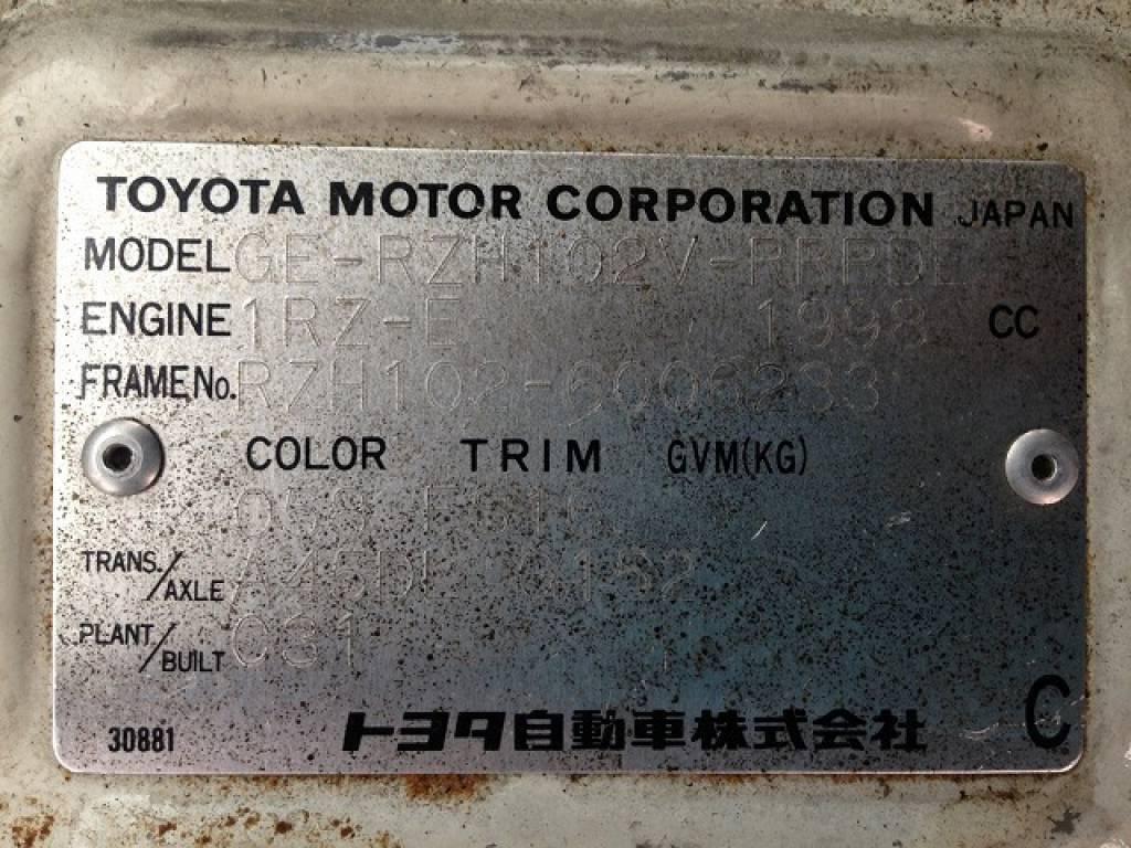 Used 2002 AT Toyota Hiace Van RZH102V Image[33]