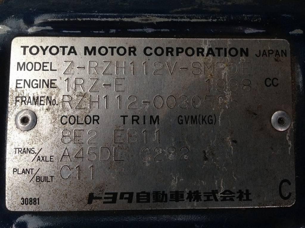 Used 1994 AT Toyota Hiace Van RZH112V Image[31]