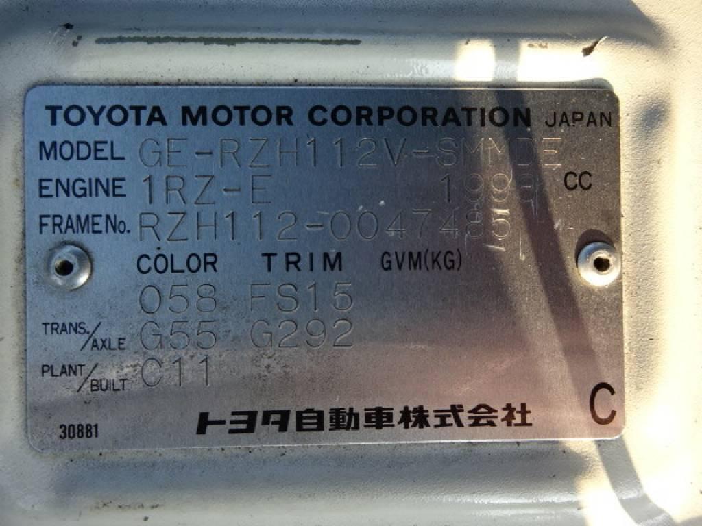 Used 1998 MT Toyota Hiace Van RZH112V Image[26]