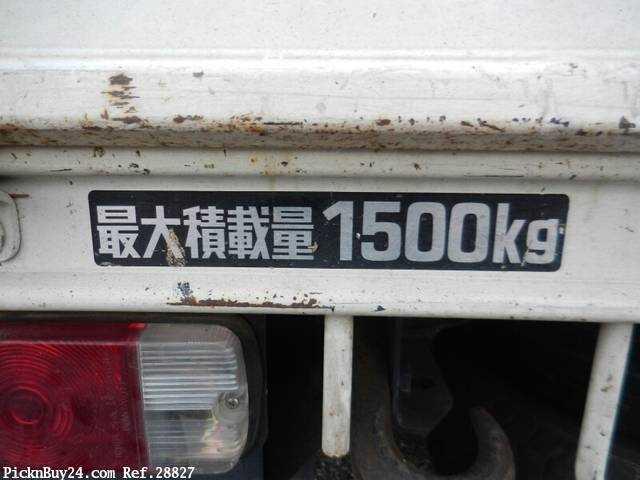 Used 1995 MT Toyota Dyna Truck GB-YY201 Image[20]