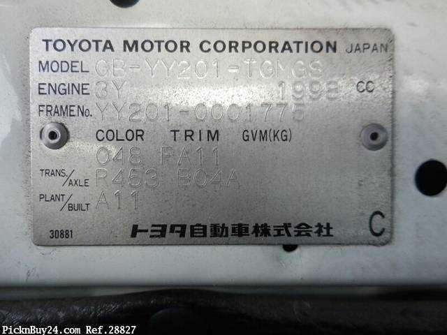 Used 1995 MT Toyota Dyna Truck GB-YY201 Image[23]