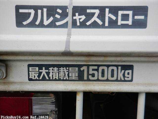 Used 1997 MT Toyota Dyna Truck GB-YY211 Image[20]