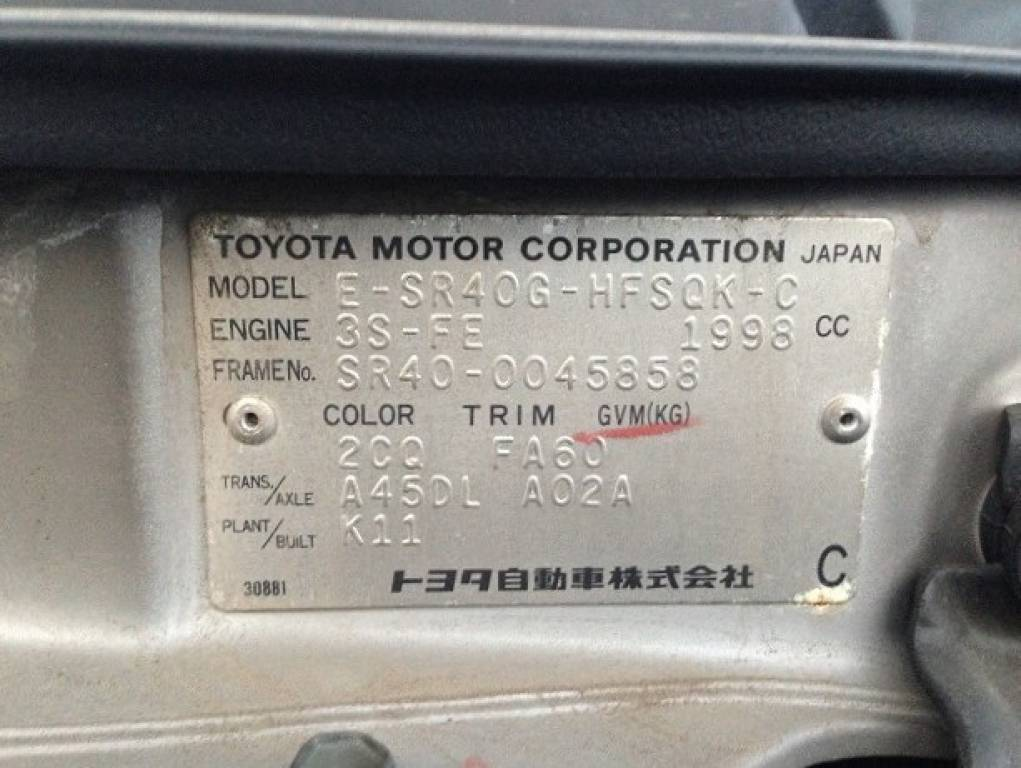 Used 1997 AT Toyota Townace Noah SR40G Image[33]