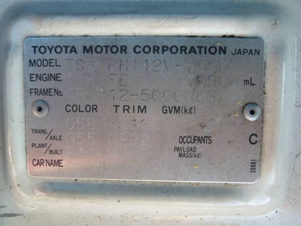 Used 2003 MT Toyota Hiace Van TRH112V Image[32]