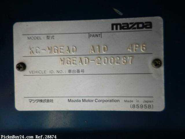 Used 1999 MT Mazda Titan KC-WGEAD Image[23]