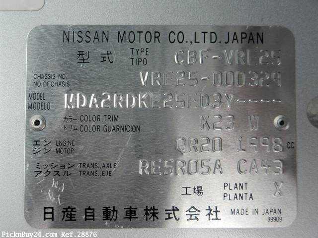 Used 2007 AT Nissan Caravan Van CBF-VRE25 Image[22]